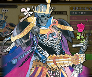 IS King Sei Artwork2