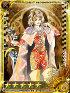 IS Final Empress 5-Star Bow