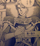 Victor (RS 2 Manga)
