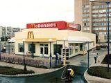 McDonald's restaurants/Ukraine
