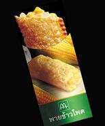 Thai corn pie