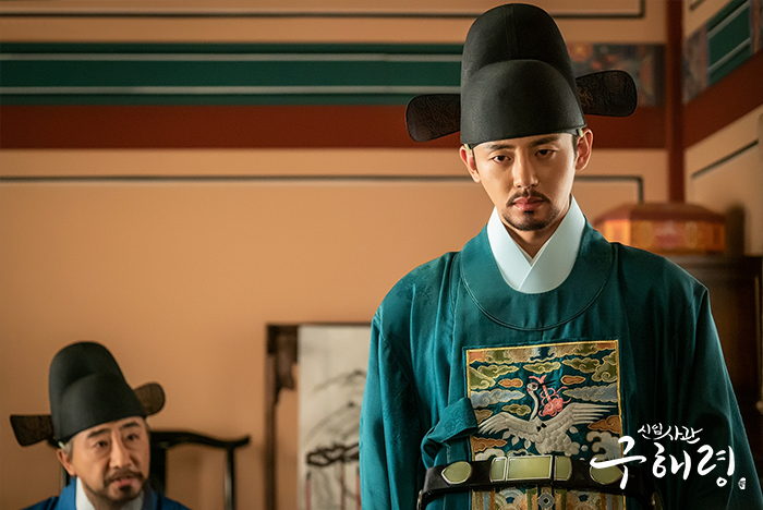 Episode 10 Rookie Historian Goo Hae Ryung Wiki Fandom