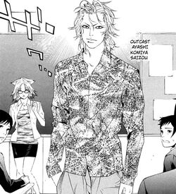 Saizou returns.jpg