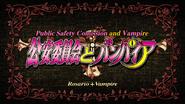 Rosario + Vampire Episode 12 Title Card