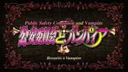 Rosario + Vampire Episode 12 Title Card.png
