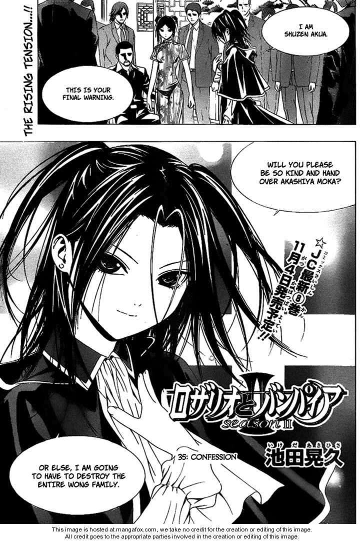 Rosario + Vampire II Chapter 035