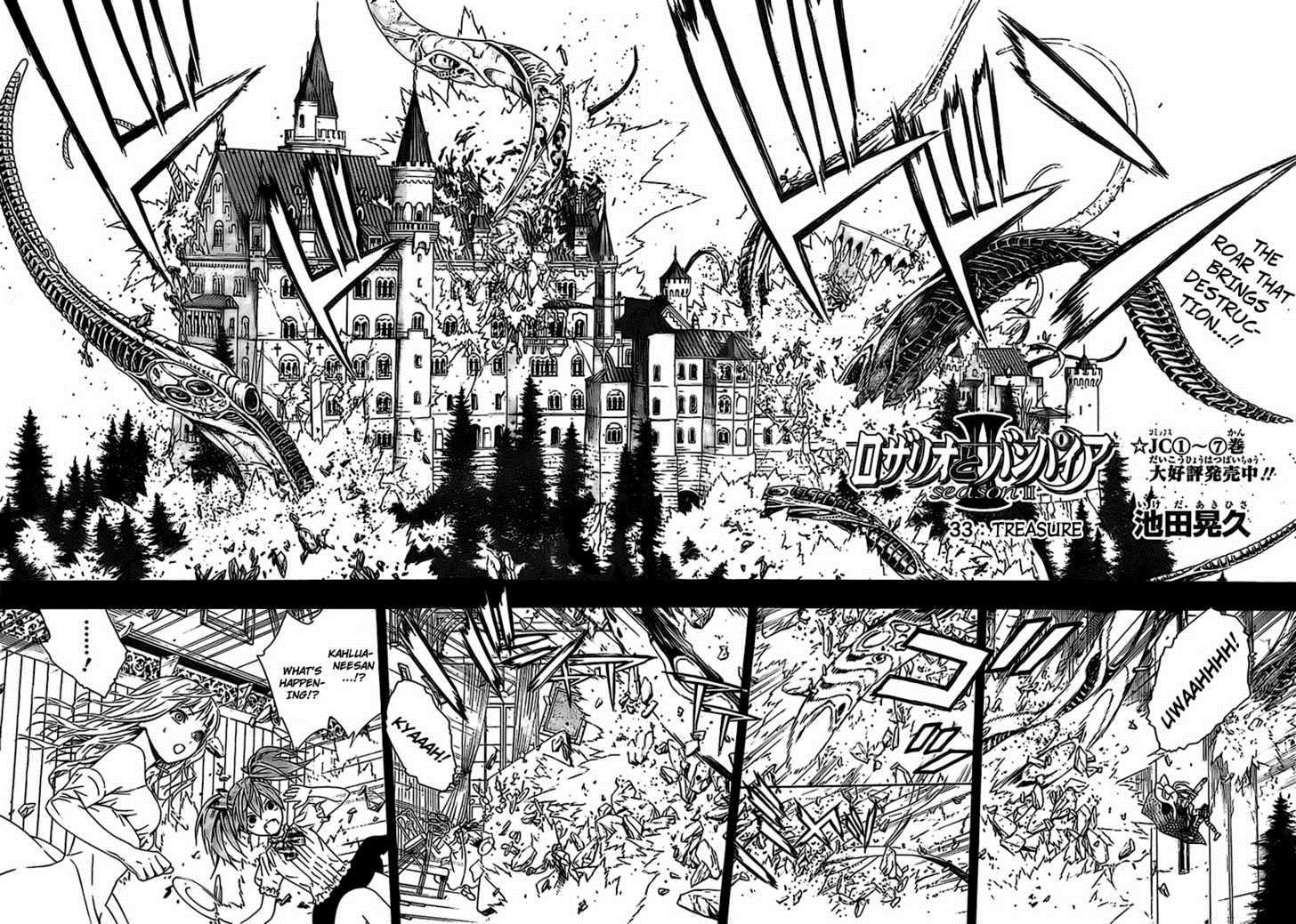 Rosario + Vampire II Chapter 033