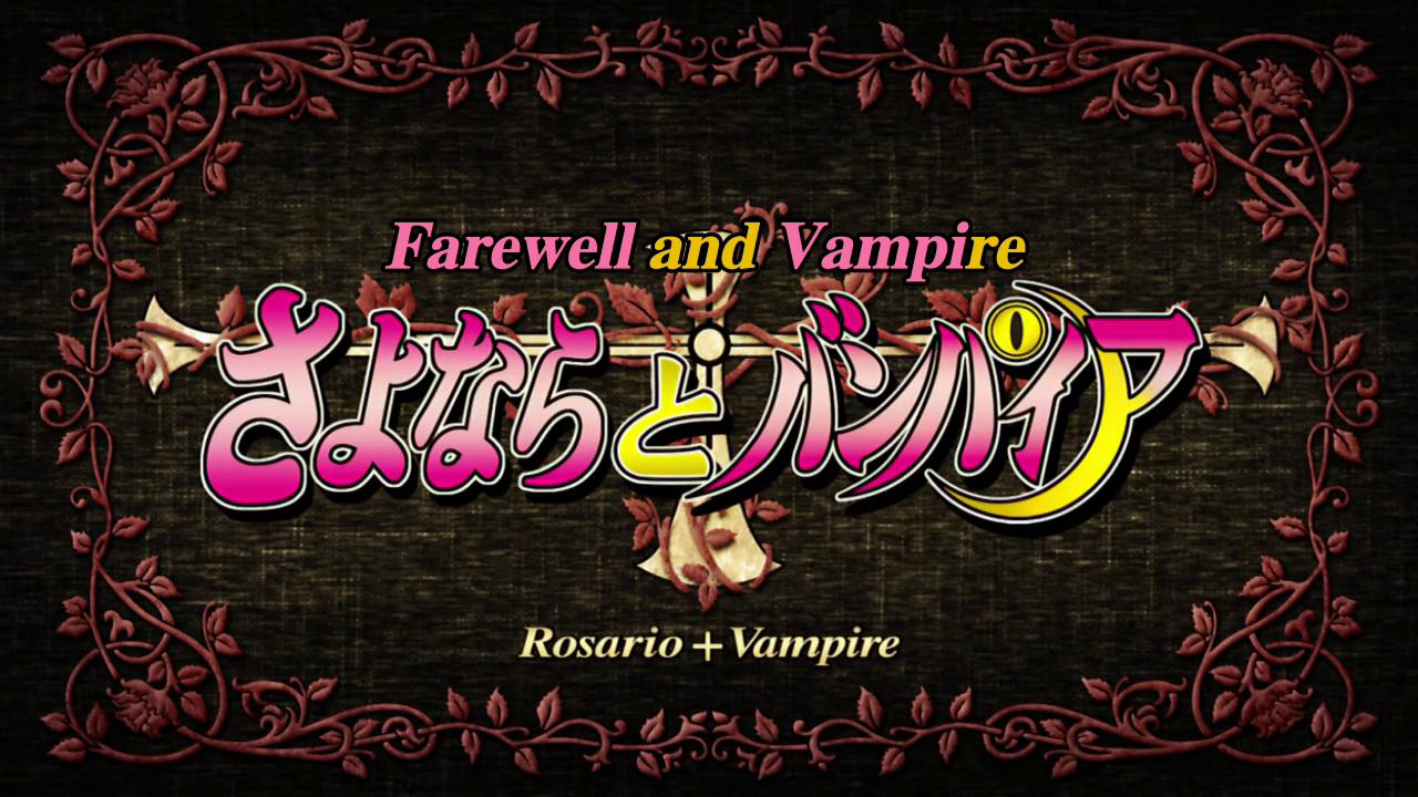 Rosario + Vampire Episode 04