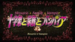 Rosario + Vampire Episode 26 Title Card.png