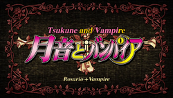 Rosario + Vampire Episode 13 Title Card.png