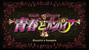 Rosario + Vampire Episode 21 Title Card