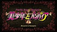 Rosario + Vampire Episode 23 Title Card