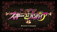 Rosario + Vampire Episode 22 Title Card