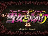 Rosario + Vampire Episode 07
