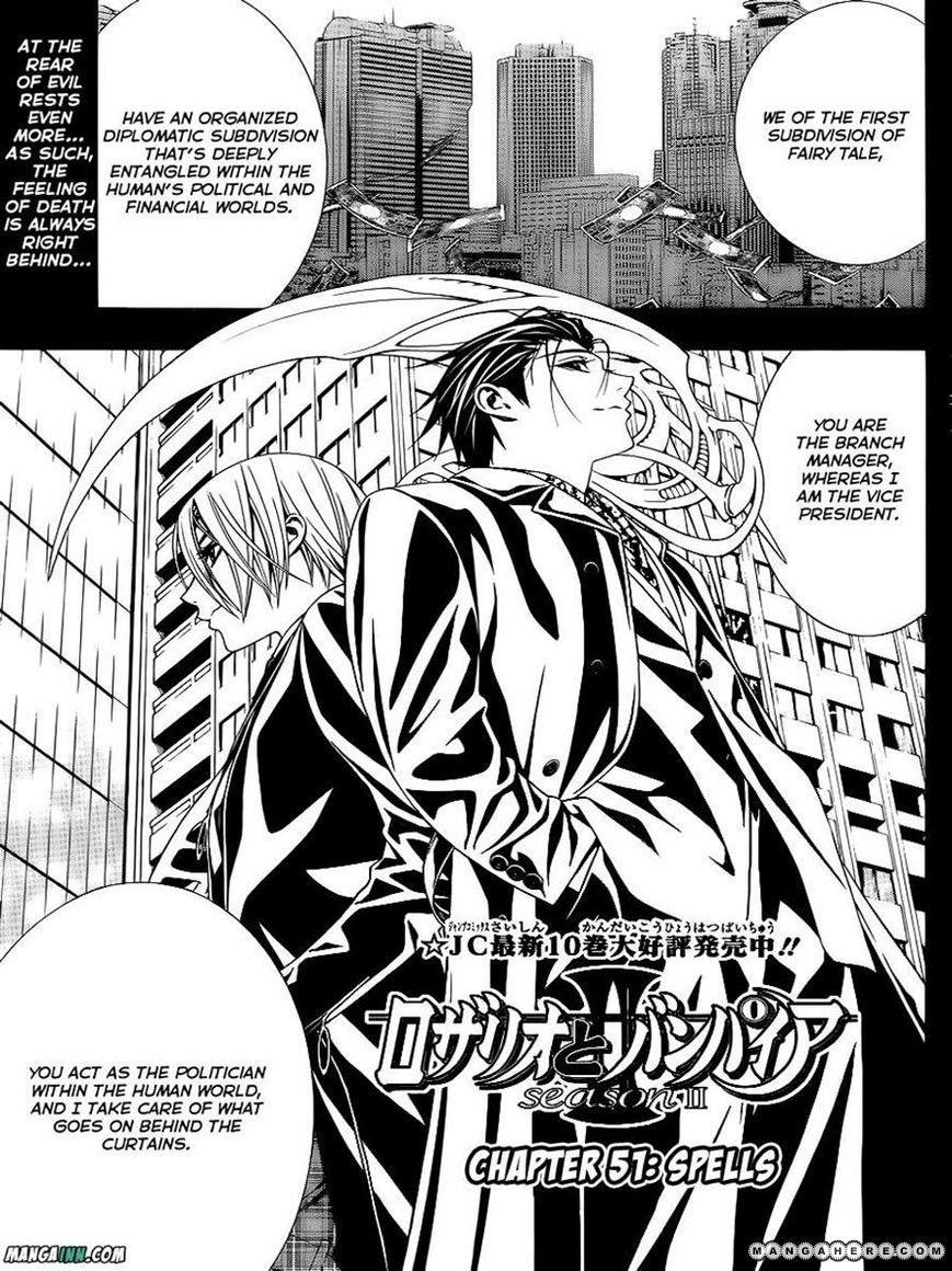 Rosario + Vampire II Chapter 051