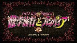 Rosario + Vampire Episode 19 Title Card.png