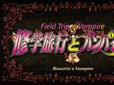 Rosario + Vampire Capu2 Episode 06