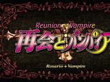 Rosario + Vampire Capu2 Episode 01