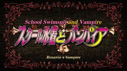 Rosario + Vampire Episode 5 Title Card.png