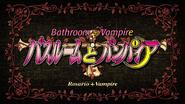 Rosario + Vampire Episode 20 Title Card