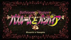 Rosario + Vampire Episode 20 Title Card.png