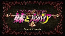 Rosario + Vampire Episode 15 Title Card.png