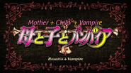 Rosario + Vampire Episode 16 Title Card