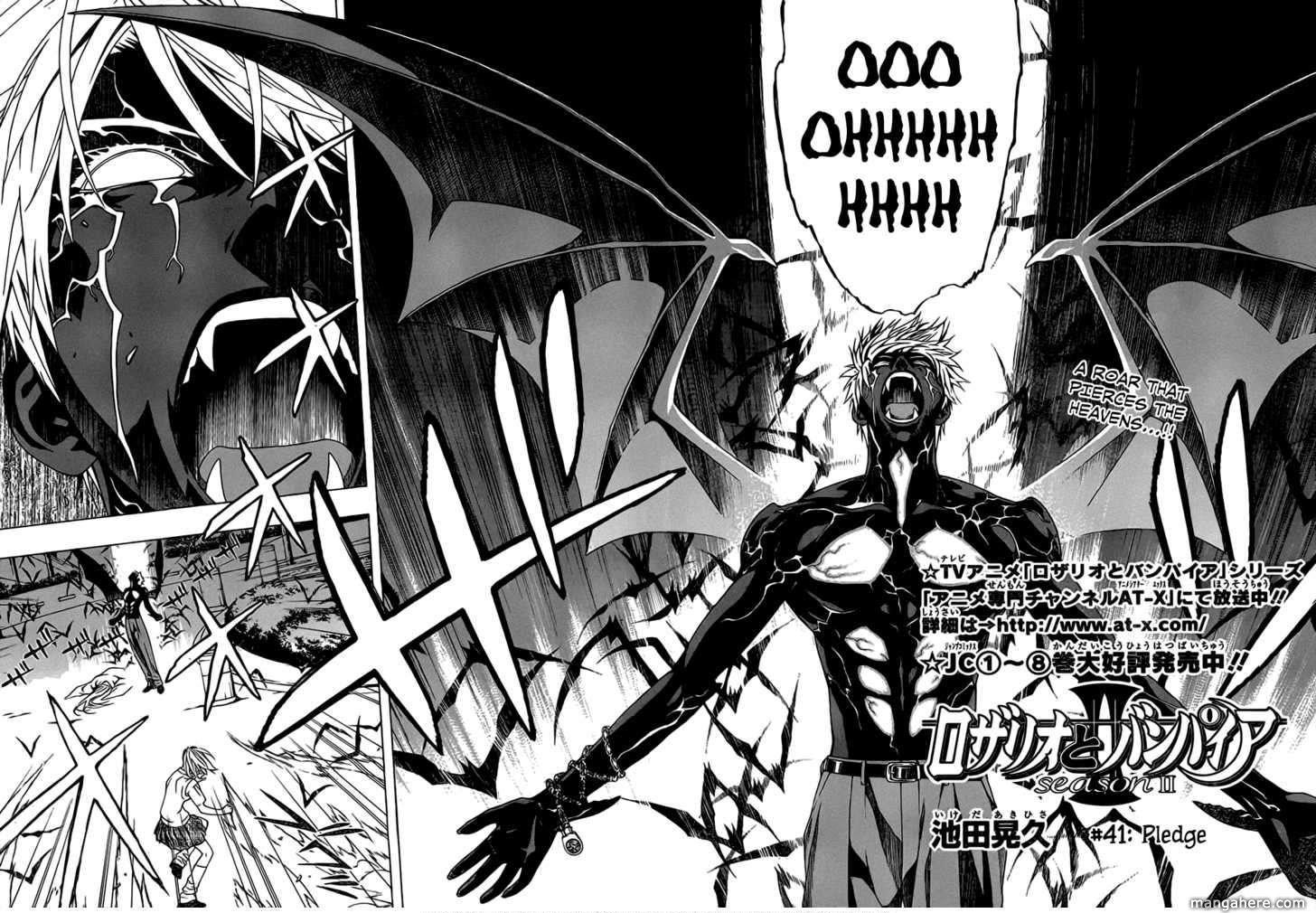 Rosario + Vampire II Chapter 041