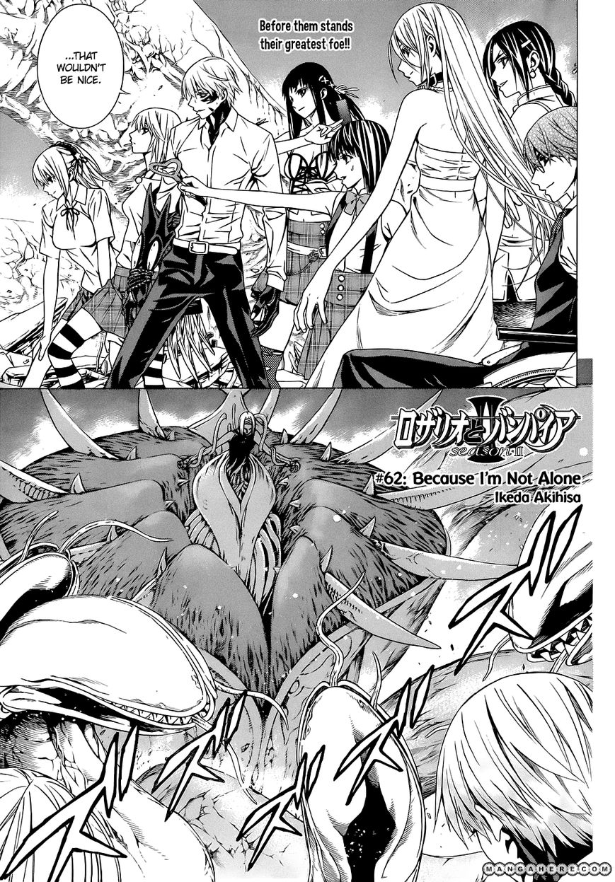 Rosario + Vampire II Chapter 062