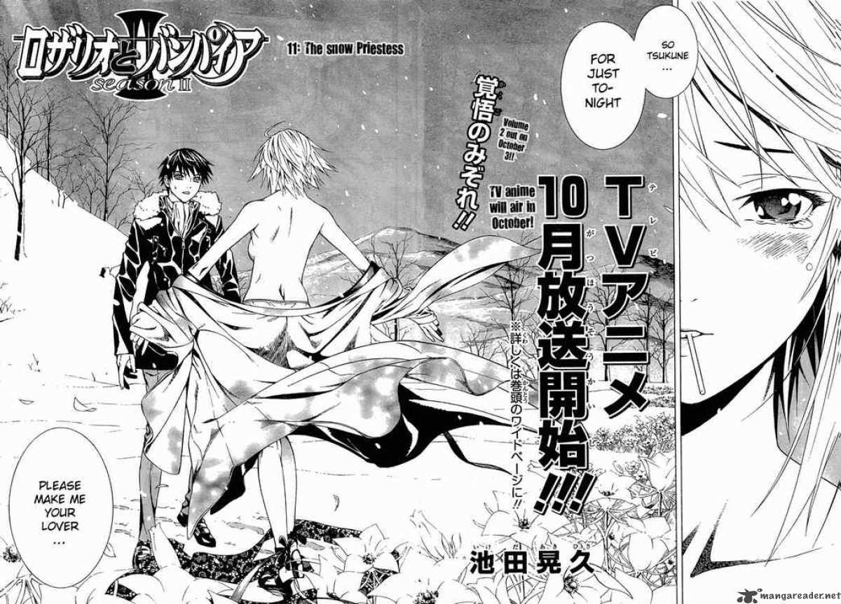 Rosario + Vampire II Chapter 011