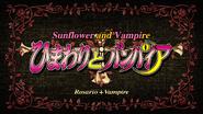 Rosario + Vampire Episode 10 Title Card