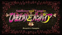 Rosario + Vampire Episode 10 Title Card.png