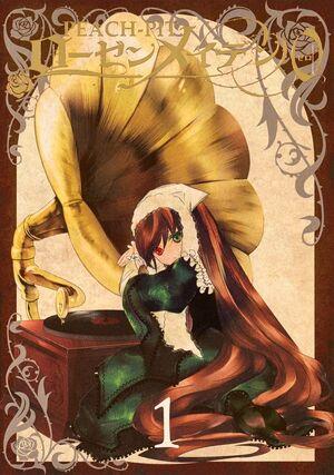 Rozen Maidne 0 vol 1.jpg