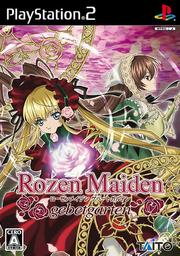 619264-rozen maiden gebetgarten large.png