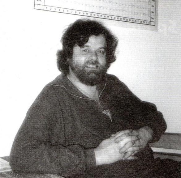 Ульрих Кизов