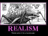 Реалистичность