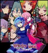 Witch's Heart Promo Poster