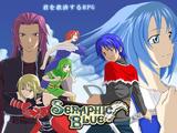 Seraphic Blue