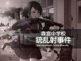 Morimiya Middle School Shooting