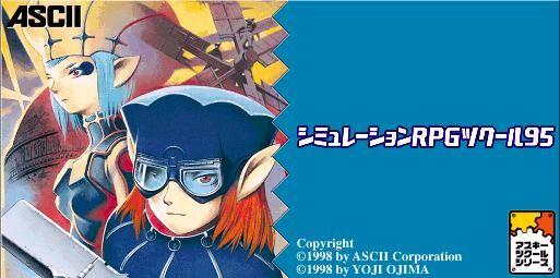 Sim RPG Maker 95 for Windows