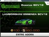 Lamborghini Essenza SCV12 Championship