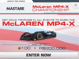 McLaren MP4-X Championship