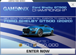 Series Ford Shelby GT500 Championship.png