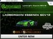 Series Lamborghini Essenza SCV12 Championship (v9.5).png