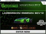 Series Lamborghini Essenza SCV12 Championship (v9.5)