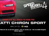 Speedrush TV Challenge - Season 4