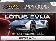 Series Lotus Evija Championship
