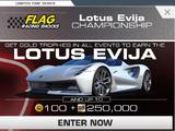Lotus Evija Championship