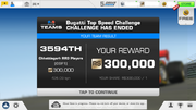 AK-Bugatti Top Speed TC.png
