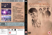 S13 DVD Cover.jpg
